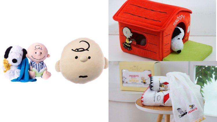 HOLA攜手Peanuts花生漫畫,推出史努比聯名商品。