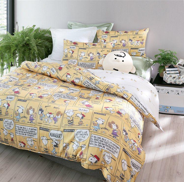 Snoopy系列天絲床包兩用被組單人原價6,980元,特價3,680元;雙人原價...