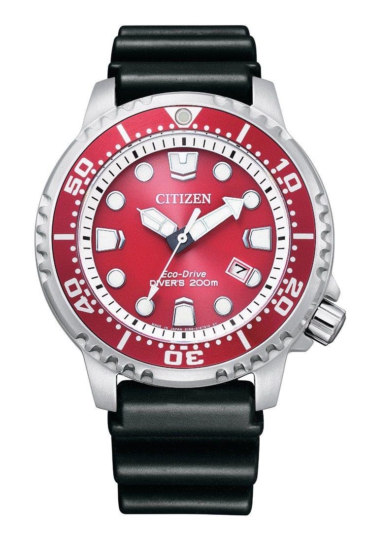 BN0159-15X潛水表,不鏽鋼表殼13,900元。圖/CITIZEN提供