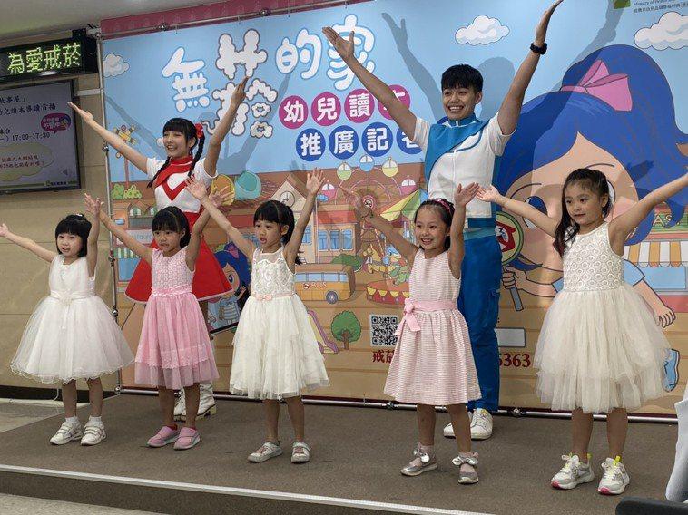 國健署出版《無菸的家》立體遊戲書,今天請來幼兒園小朋友跳拒菸舞帶動跳,呼籲家長給...
