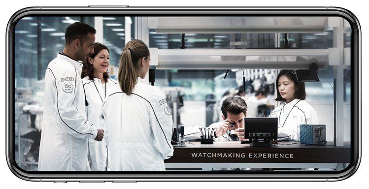 無須換上台袍,透過cyberloupe技術,虛擬導覽收錄了製表師放大鏡中的精細影...