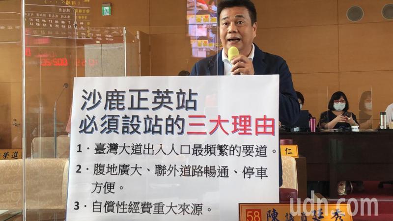 議員陳廷秀指出,沙鹿台灣大道與正英路口須設捷運站,有三大理由。記者陳秋雲/攝影
