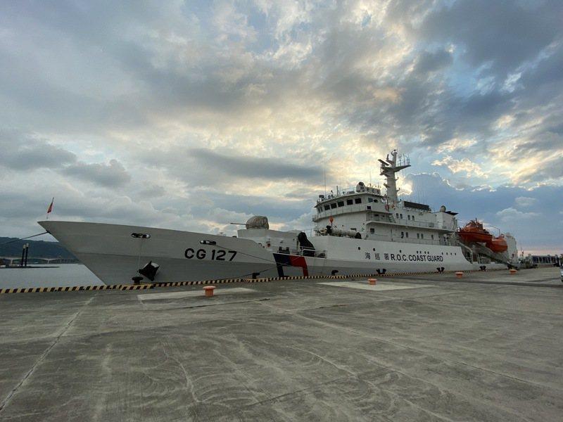 新北市政府原預計這周末在台北港內辦新北振興168系列活動「港灣親水嘉年華」,主打巡防艦體驗吸睛。圖/經發局提供