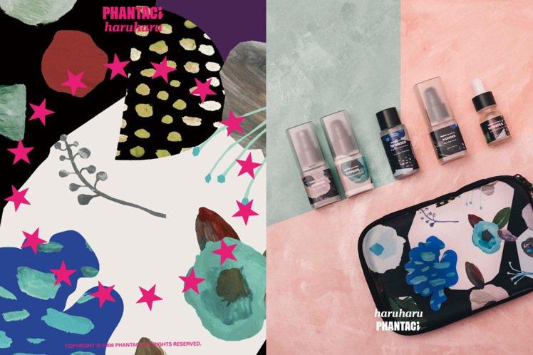 周董的潮牌PHANTACi,與韓系保養品haruharu,聯名推護膚旅行套組。圖...