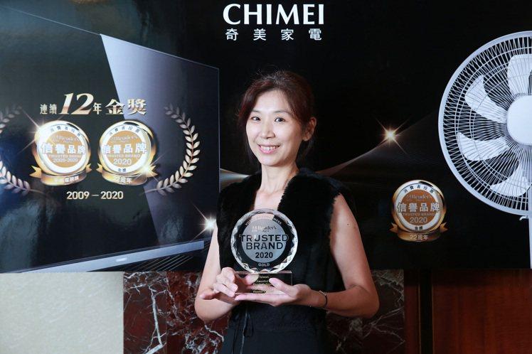 奇美家電品牌經理楊厚苹代表領取信譽品牌金獎。圖/奇美家電提供