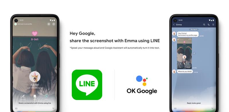 即日起,LINE新增透過「Google助理」語音聲控分享影音內容的新功能。圖/LINE提供