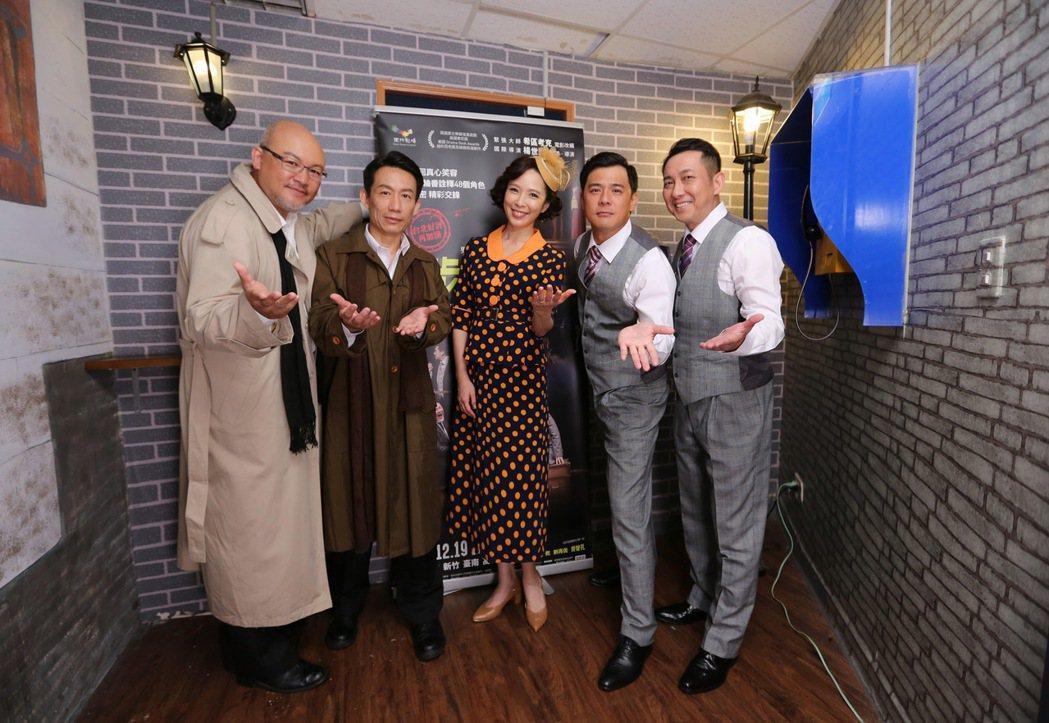 劉亮佐(左起)、郭子乾、天心、竇智孔、屈中恆體驗玩密室逃脫遊戲。圖/果陀提供