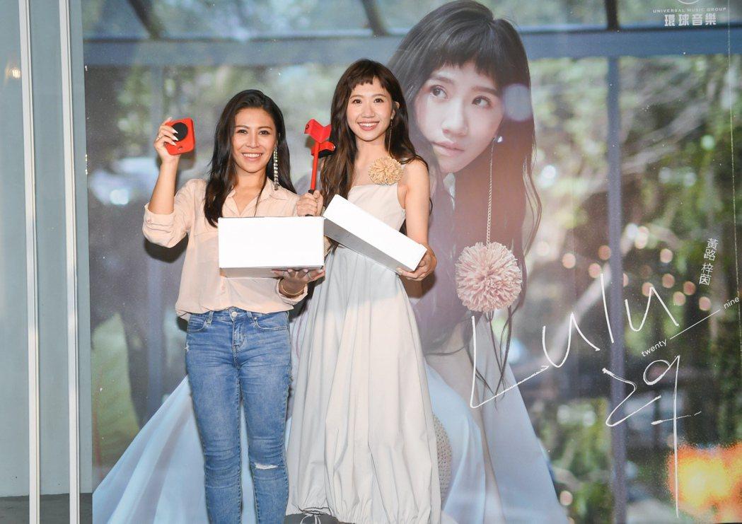 Lulu黃路梓茵(右)邀來艾怡良合作。圖/環球音樂提供
