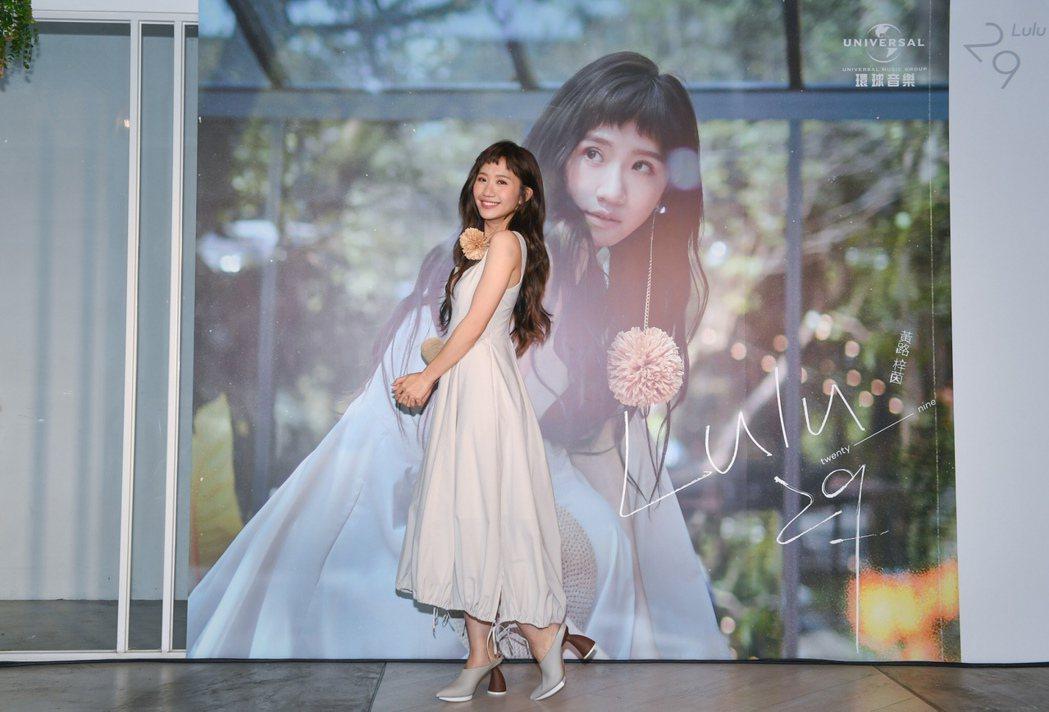 Lulu黃路梓茵為新專輯「29」嘗試接髮,甩開俏皮味。圖/環球音樂提供