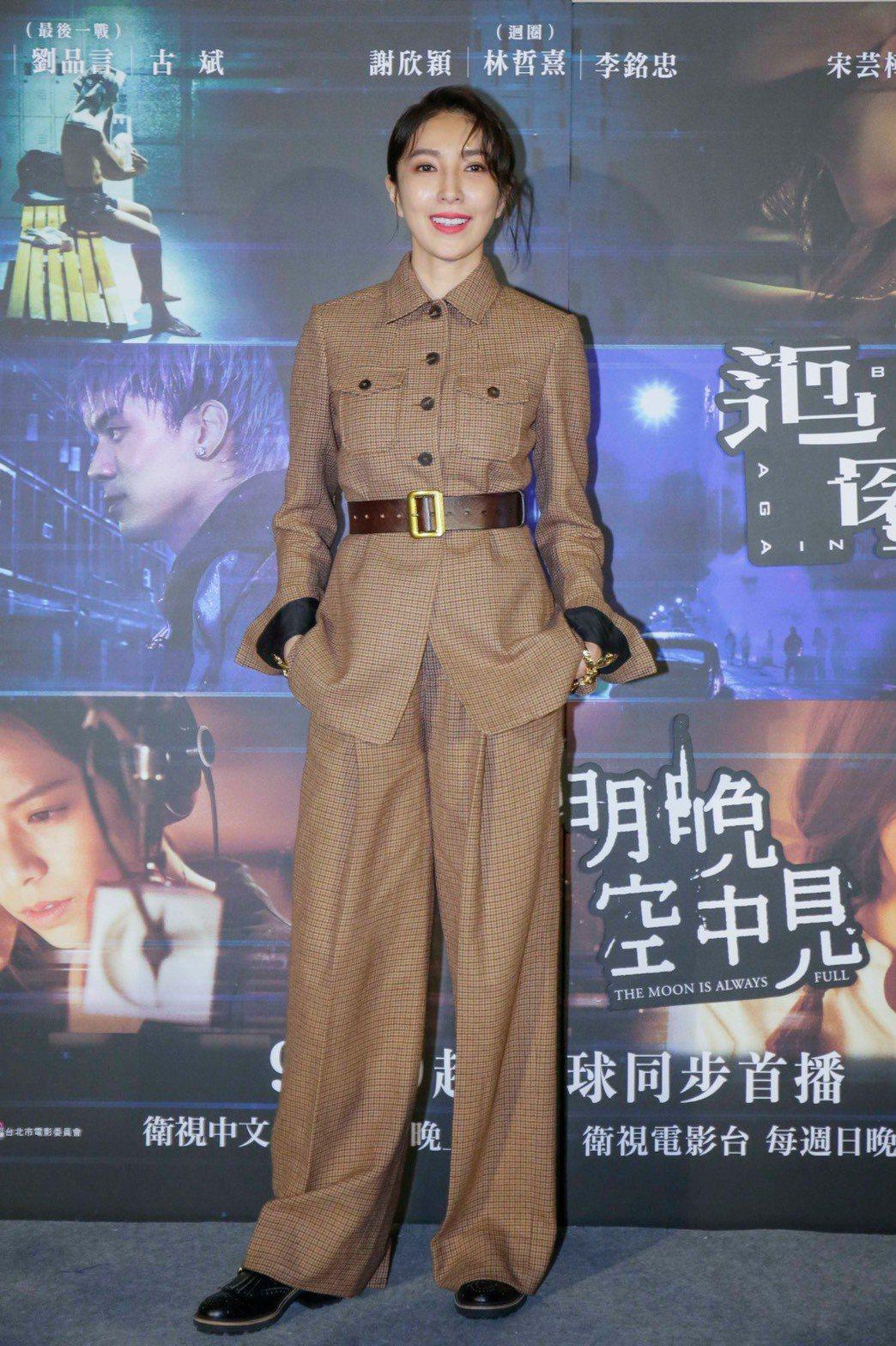 楊謹華在「明晚空中見」中飾演患有憂鬱症的媽媽。圖/衛視中文台提供