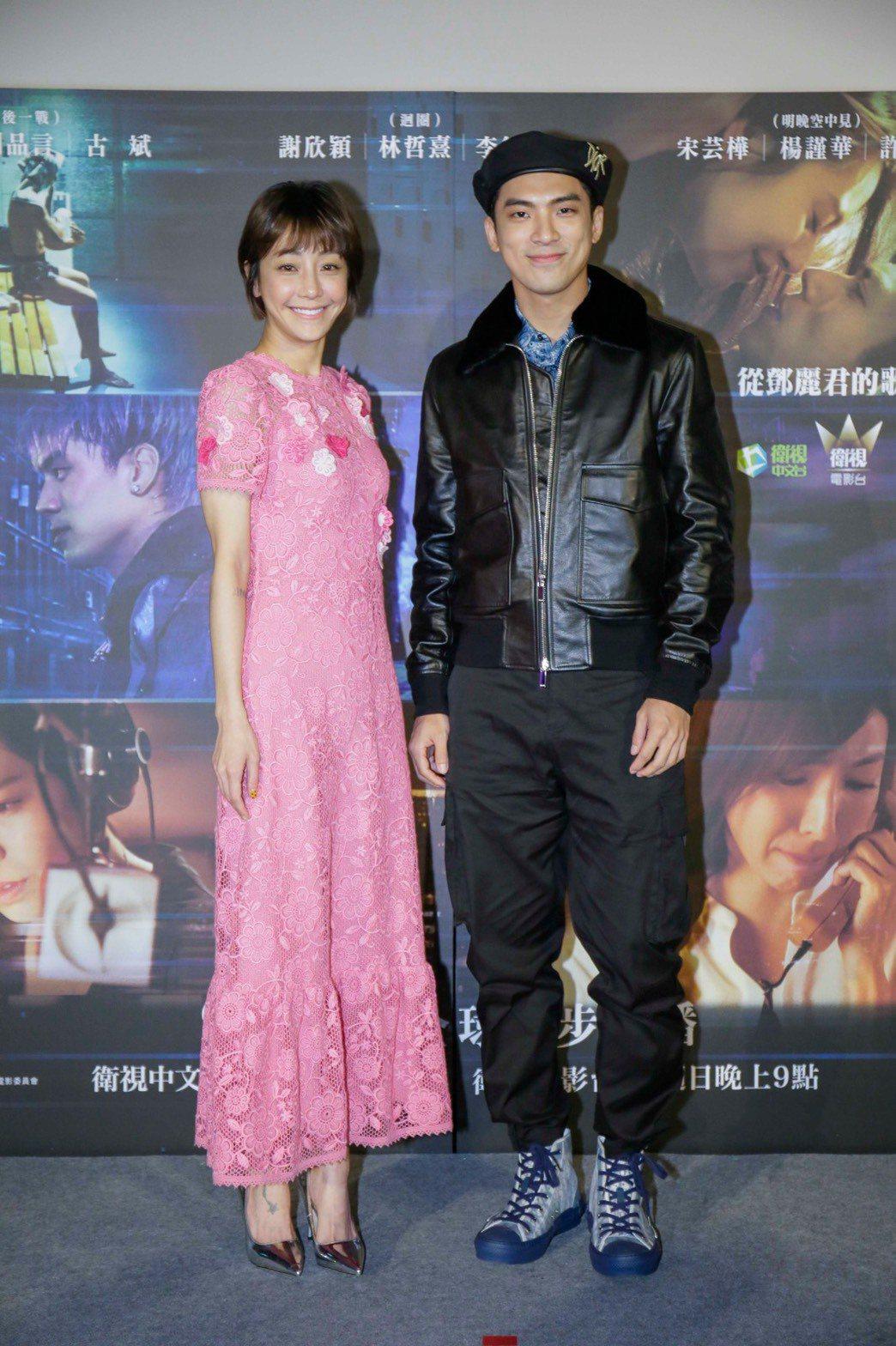 謝欣穎(左)、林哲熹主演「愛的廣義相對論」中的「迴圈」。圖/衛視中文台提供