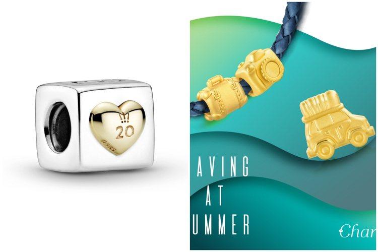 Pandora Moments串飾手鍊20週年推出限定品,點睛品串飾洋溢夏季風情...
