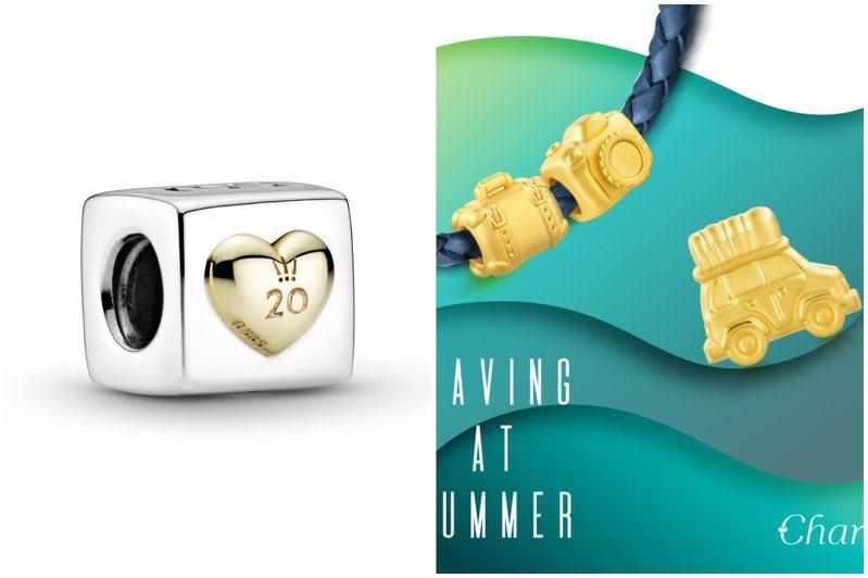 Pandora Moments串飾手鍊20週年推出限定品,點睛品串飾洋溢夏季風情。圖/Pandora、點睛品提供