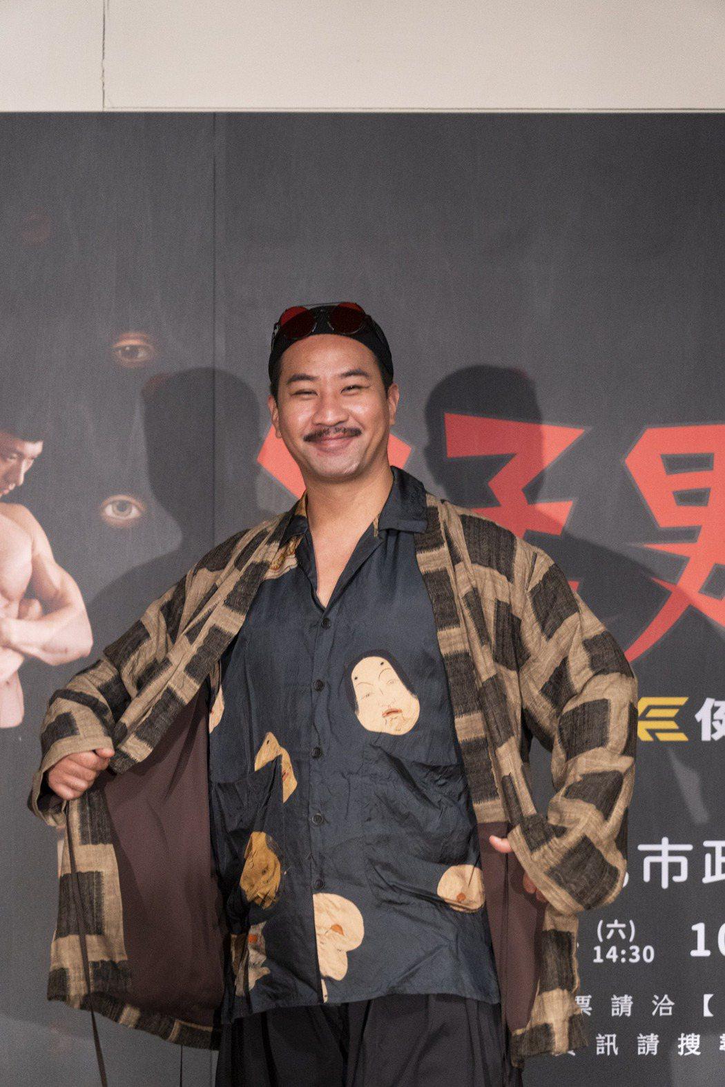黃健瑋演出舞台劇「猛男地獄」。圖/眼球愛地球劇團提供