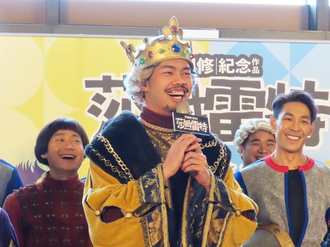 陳大天在「莎姆雷特」中飾演國王。圖/亮棠文創提供
