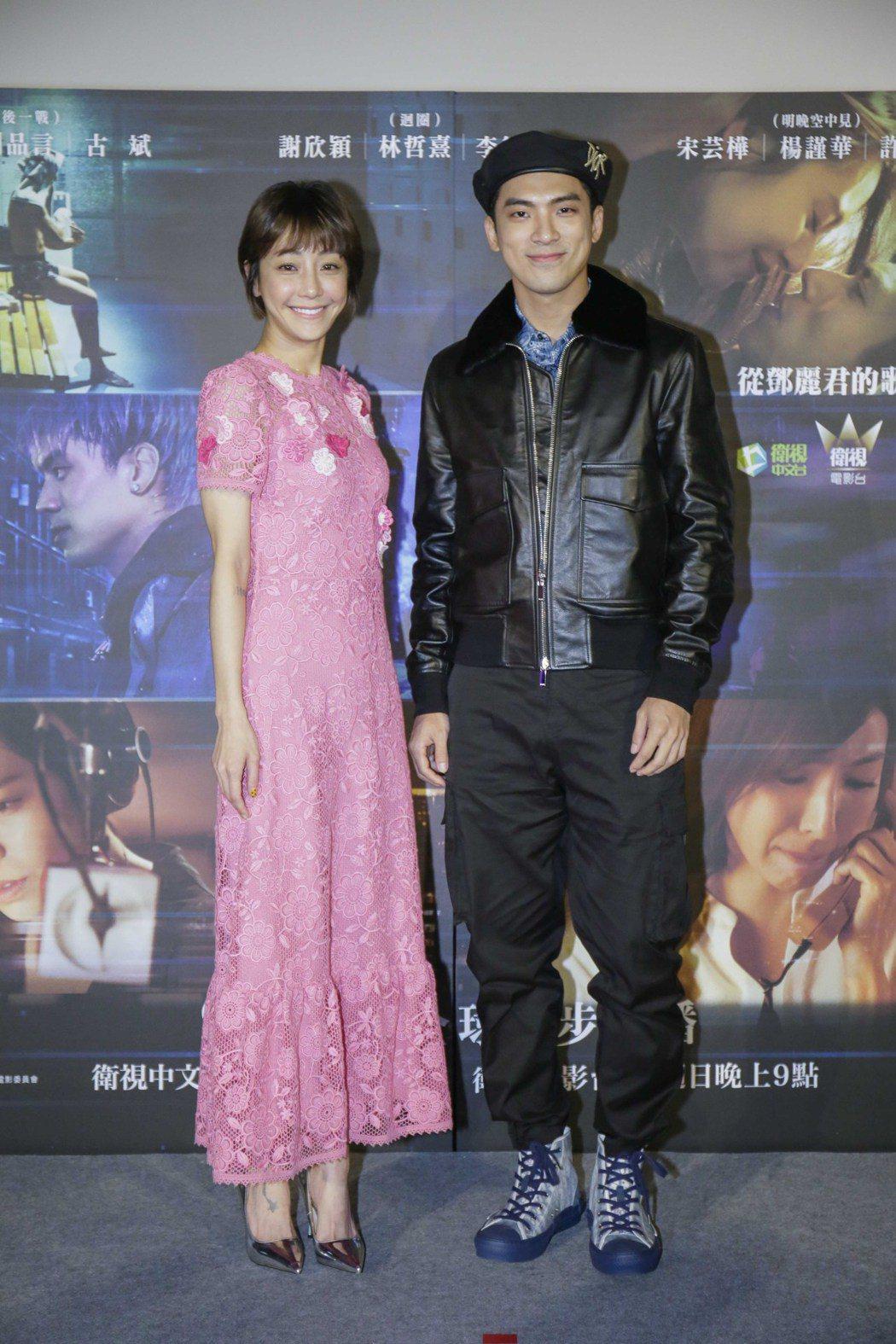 謝欣穎(左)、林哲熹演出「愛的廣義相對論」中的「迴圈」。圖/衛視中文台提供