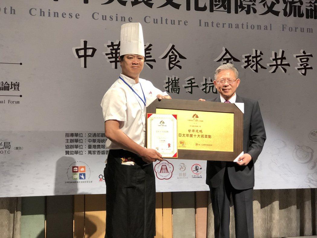 香港米其林一星甘牌燒味一舉獲得2020亞太年度十大名菜殊榮。業者/提供
