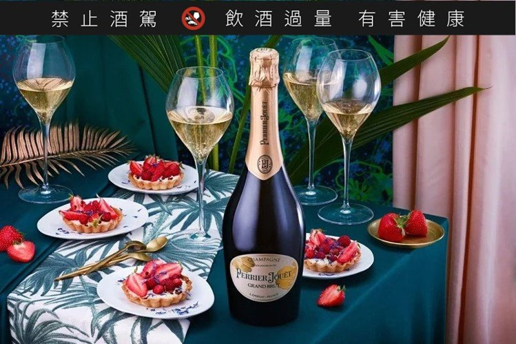 共11款的香檳與調酒,僅需1,399元,可於寒舍艾美酒店餐廳北緯二十五的特定時段...