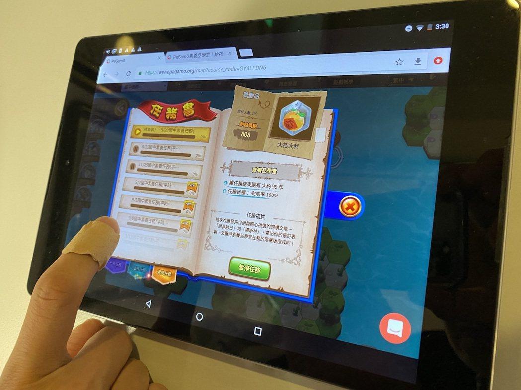 PaGamO素養品學堂提供遊戲化學習平台,有效提升學童興趣與閱讀素養能力 圖/P...