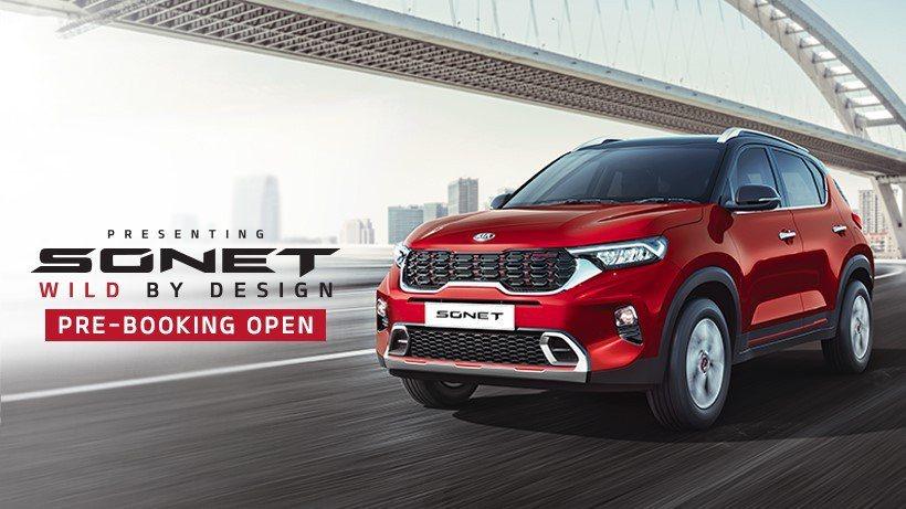 Kia Sonet目前已在印度市場展開預售活動,預計將於九月正式上市。 摘自Ki...