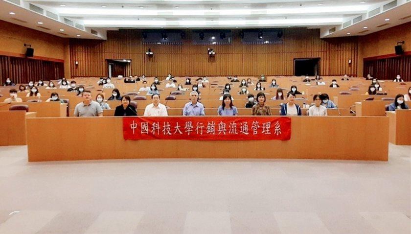中國科大AEO (Authorized Economic Operator)優質...