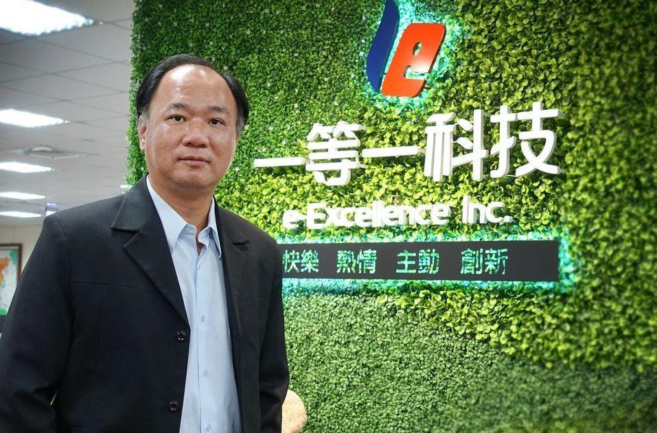 一等一科技執行副總彭季堯表示,U-Office Force價值共創平台涵蓋「共創...