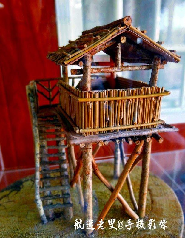 傳統的望樓,是原住民族群中最具代表性的建物,具有觀察、瞭望的功能。