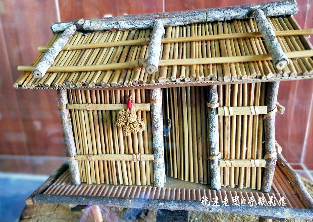 泰雅族家屋的標準型式,冬暖夏源,防範動物來襲,防風防雨。