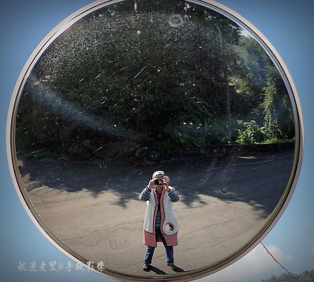 利用路旁的反光鏡自拍一張,上臉書打個卡到此一遊。