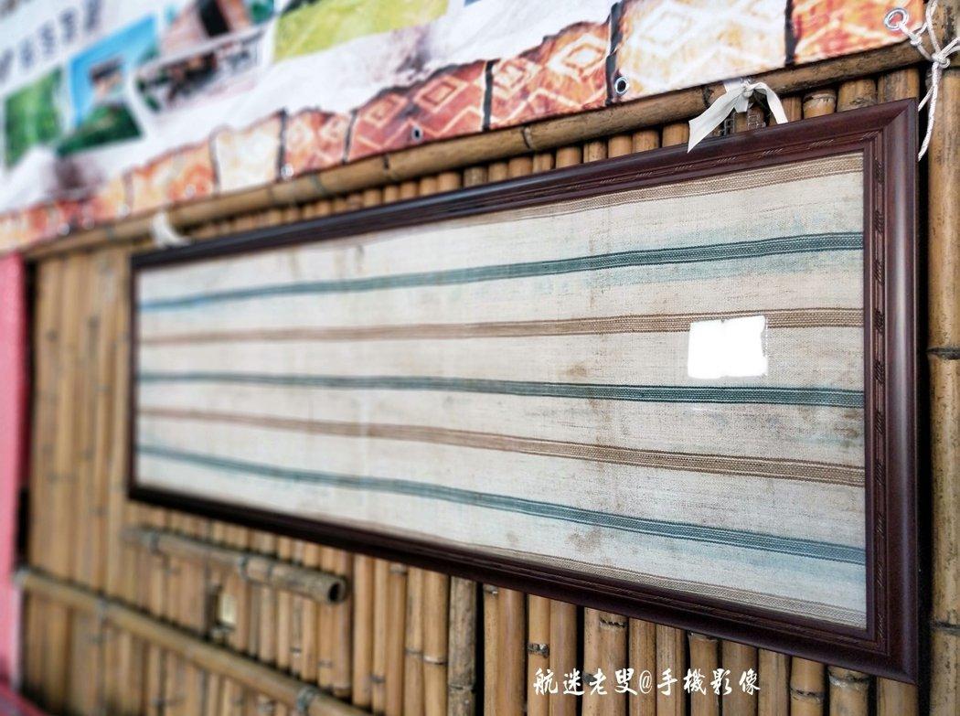 今天,雖然很多新編織材料層出不窮,也可能更符合今日的審美需求,但是在這裡,泰雅族人依然保留著這個祖先留下的編織技藝,這玻璃框內的編織成品已有百年歷史,時至今日,還非常的完好。