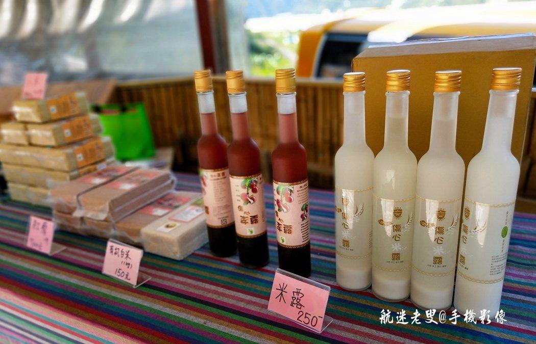 紅李露,小米酒是當地的農特產,試喝了紅李露,香氣濃郁,喝過之後就難以忘懷。