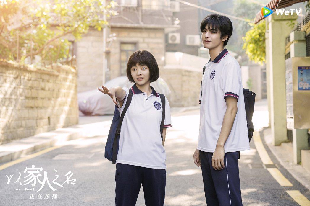 宋威龍(右)劇中寵妹妹譚松韻。圖/WeTV提供