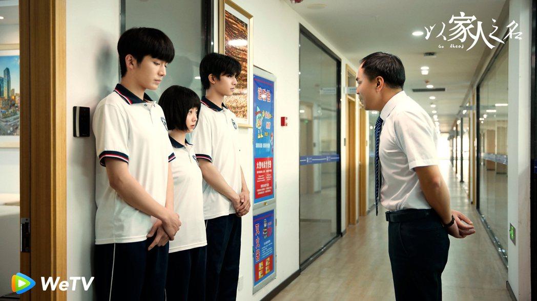 張新成(左起)、宋威龍、譚松韻在「以家人之名」中飾演沒有血緣關係的兄妹。圖/We...