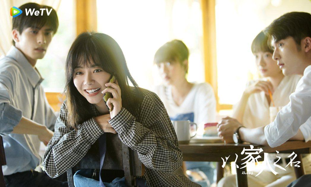 譚松韻劇中帶男友回家吃麵。圖/WeTV提供