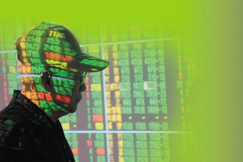 KY股屢屢傳出財務問題與股價暴跌,引爆股市對地雷股的恐慌。圖/聯合報系資料照片