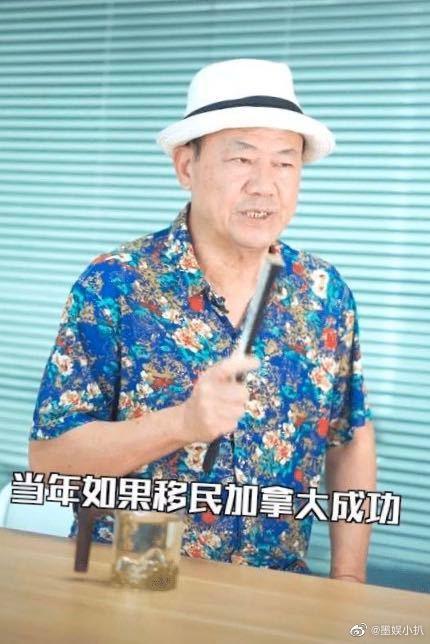 「娛記朱皮」拍影片爆料周星馳、朱茵分手原因。圖/摘自微博