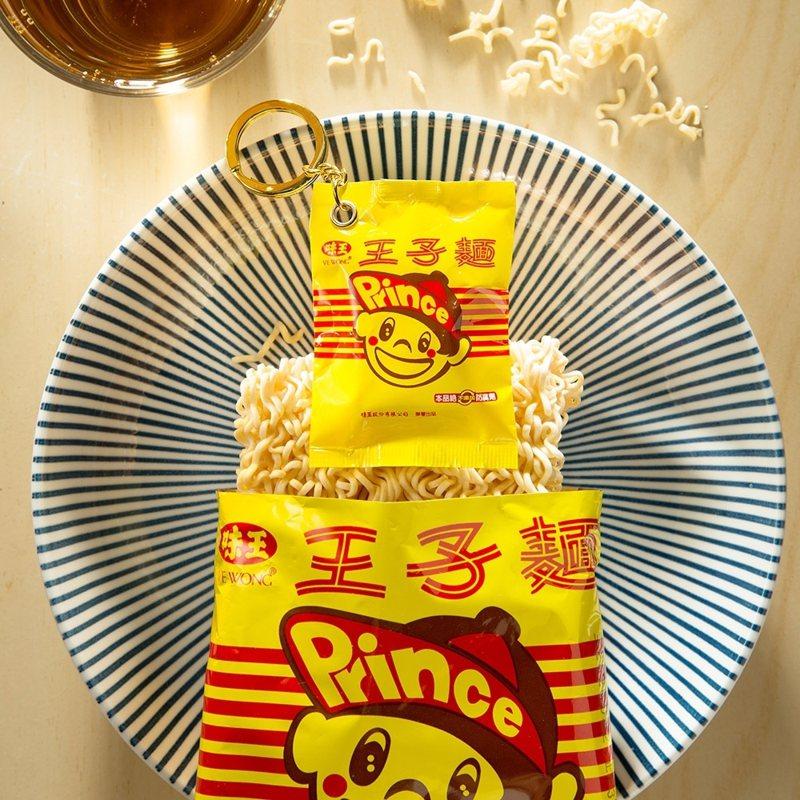 悠遊卡公司推出「王子麵50週年紀念3D造型悠遊卡」。圖/悠遊卡公司提供