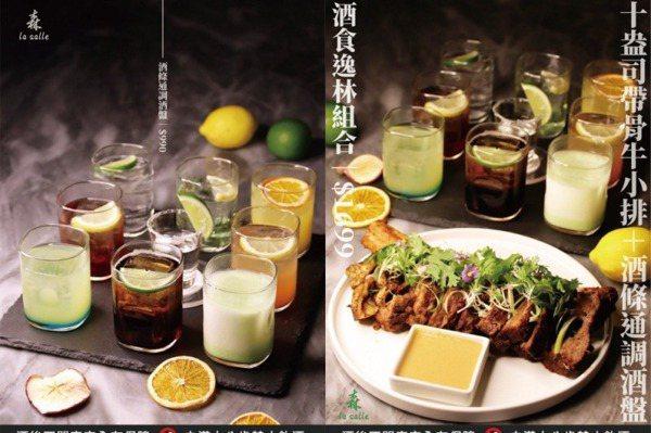 香檳、調酒喝到飽、海尼根暢飲!台北高價星級飯店加碼送