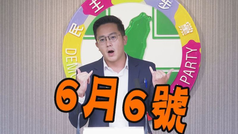 廖泰翔是民進黨栽培的明日之星。本報資料照片