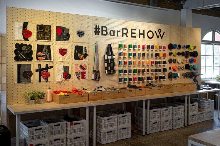 BarREHOW主打獨家首創隨到隨做的一日設計師自助改造體驗。圖/REHOW提供