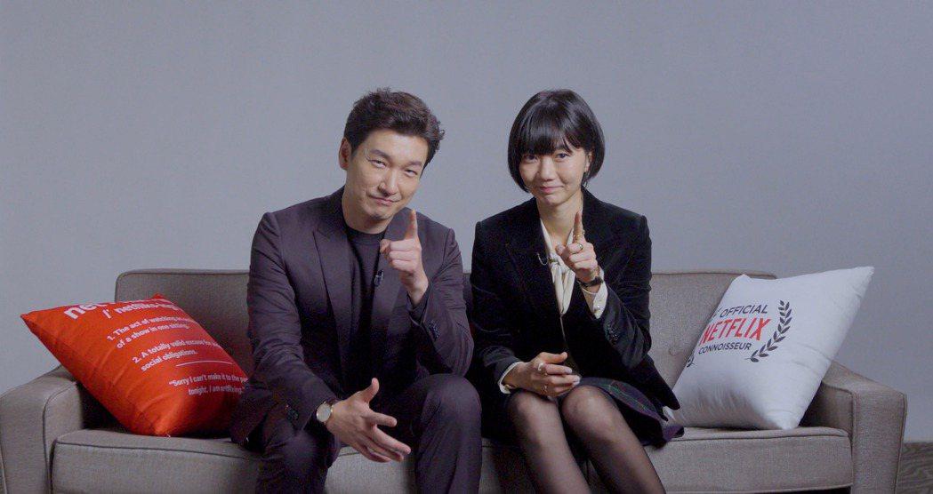 曹承佑和裴斗娜都是演技派演員。圖/Netflix提供