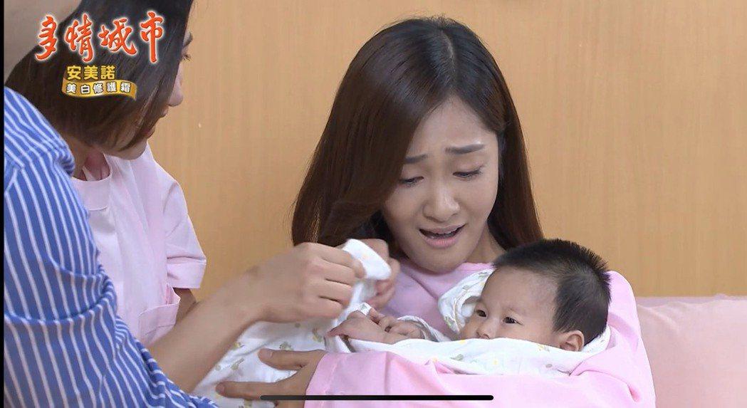 邱子芯在「多情城市」中飾演的「小飛」剛當媽,懷中的寶寶讓網友好奇。圖/摘自you...