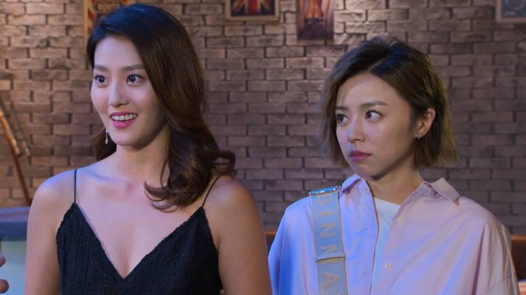 顏曉筠(左)挑戰8點檔「多情城市」,戲裡飾演王瞳妹妹,外表豔麗的她,很怕自己看起