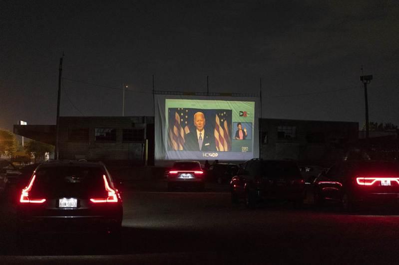 支持者在停車場收看拜登演說的實況轉播,宛如戶外自駕電影院。(法新社)