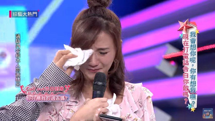 何妤玟在節目中向婚前曖昧對象告白。圖/擷自youtube