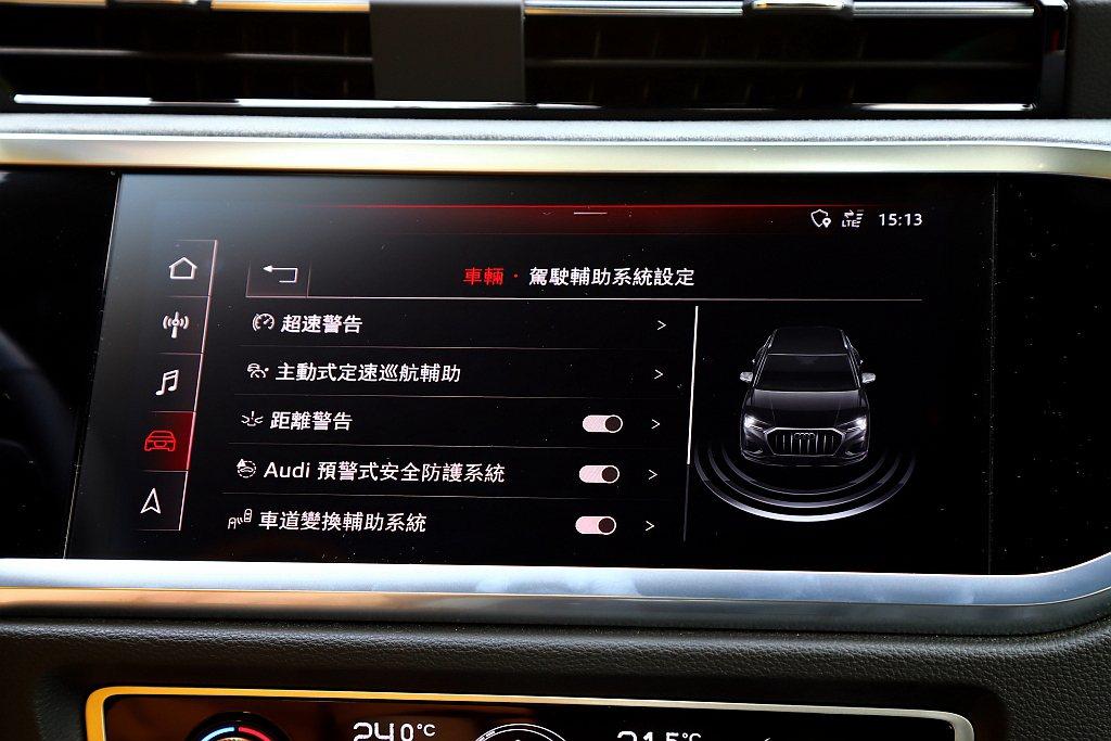 ACC主動式定速巡航控制、Audi active lane assist主動式車...