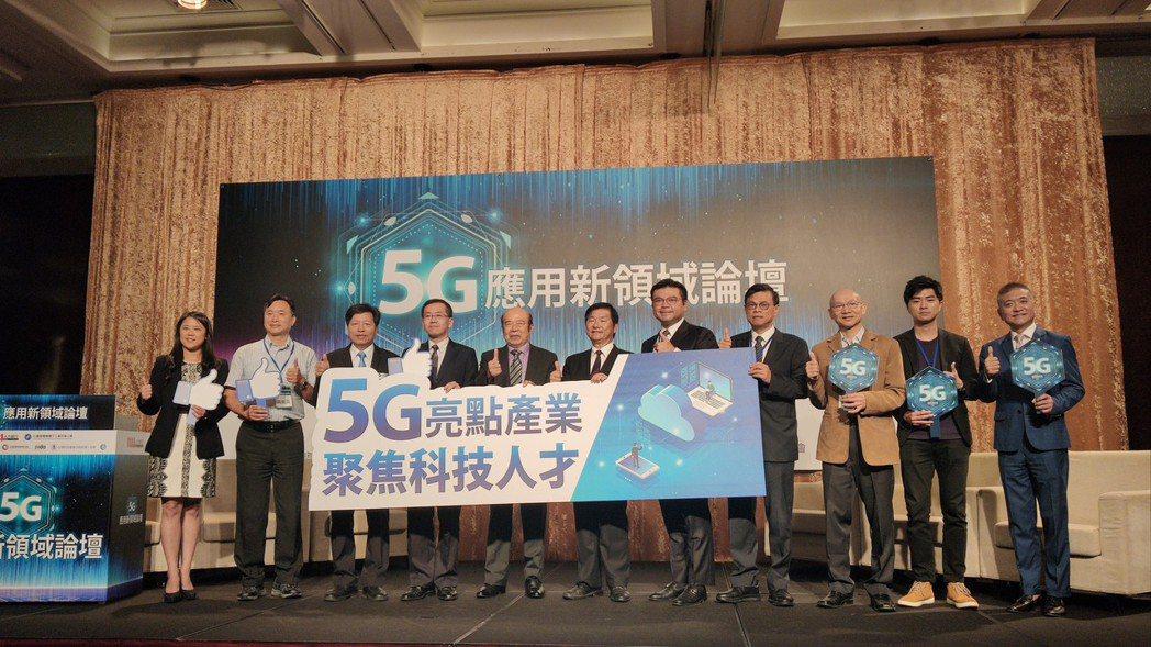 1111人力銀行總裁林文雄(左五)與「5G應用新領域論壇」與會貴賓合影。 111...
