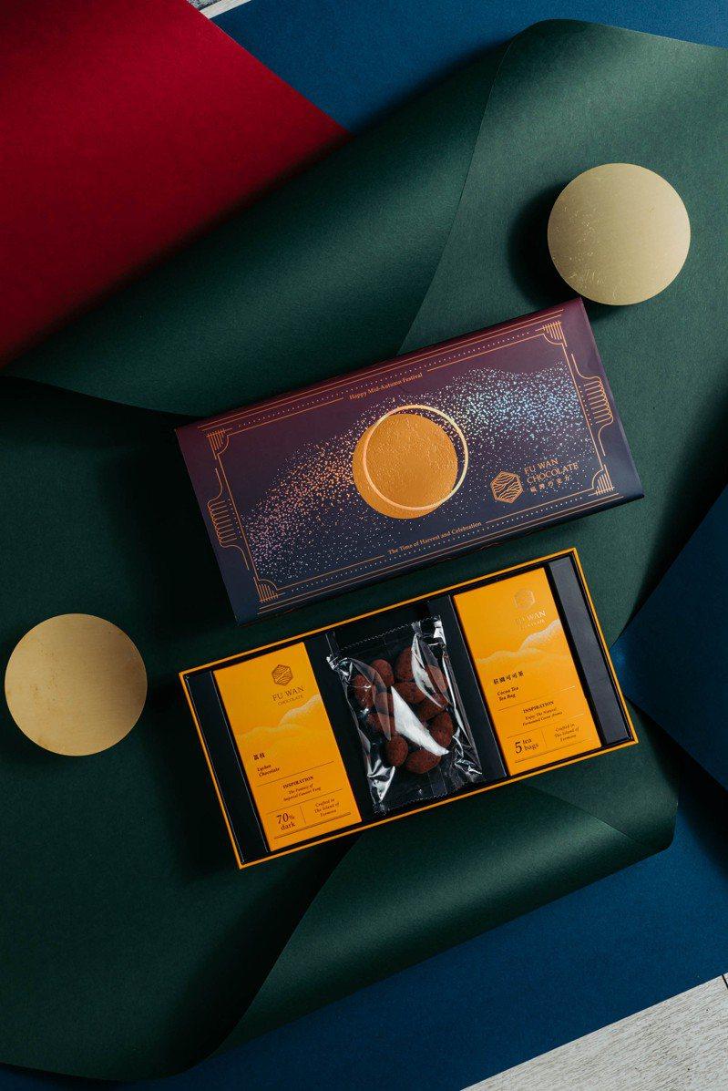 福灣2020中秋巧克力禮盒。圖/福灣巧克力提供