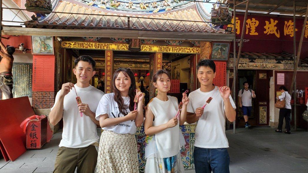 李冠毅(右起)、嚴正嵐、黃聖雅、曾子益為主演的「老姑婆的古董老菜單」宣傳,七夕情...