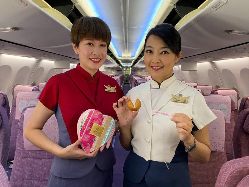 華航七夕航班小驚喜,每位旅客皆可拿到一份幸運餅乾,並有三位幸運兒可獲得GODIVA精緻巧克力禮盒,還有告白頭墊讓旅客在高空中向另一半宣誓愛語。圖/華航提供